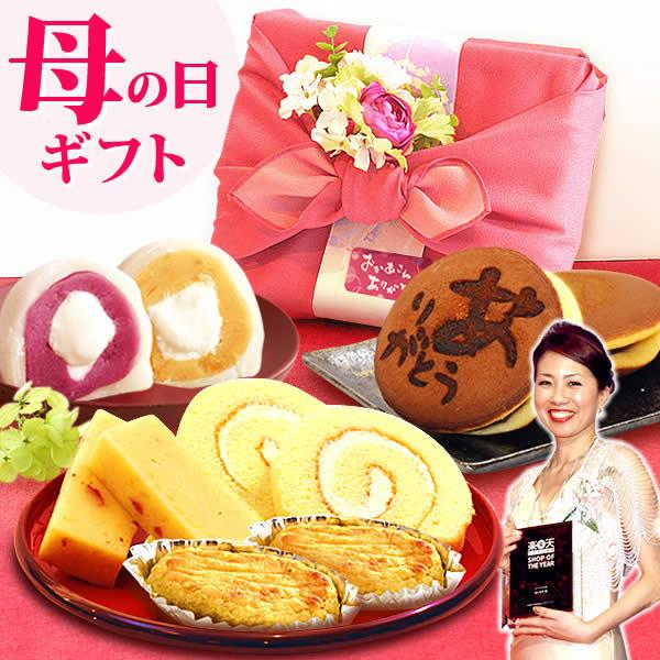 敬老の日 プレゼント ギフト 花 敬老の日ギフト スイーツ 花束ブーケ お菓子|oimoya