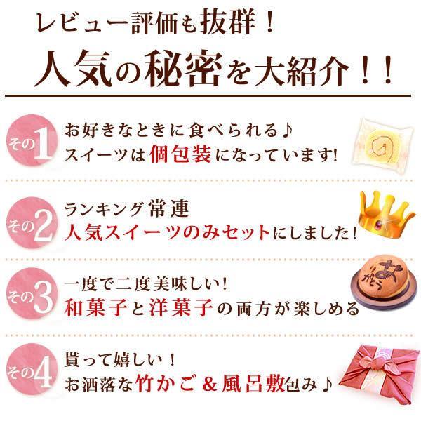 敬老の日 プレゼント ギフト 花 敬老の日ギフト スイーツ 花束ブーケ お菓子|oimoya|03