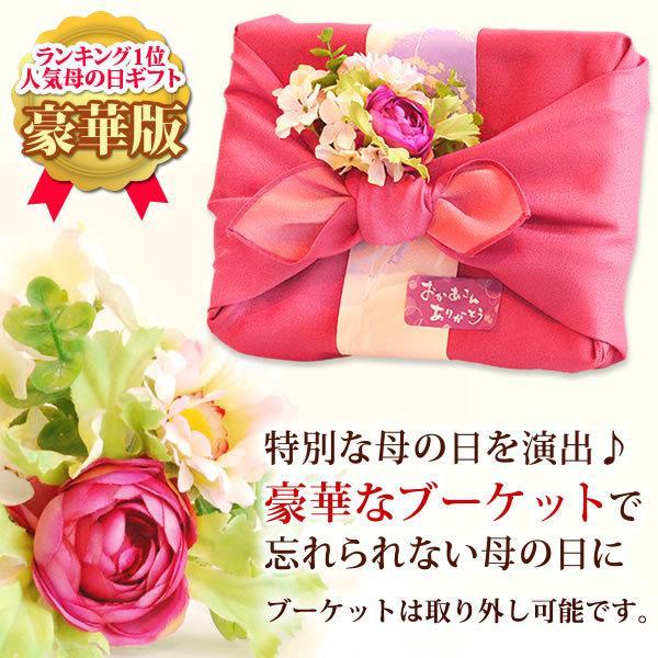 敬老の日 プレゼント ギフト 花 敬老の日ギフト スイーツ 花束ブーケ お菓子|oimoya|05