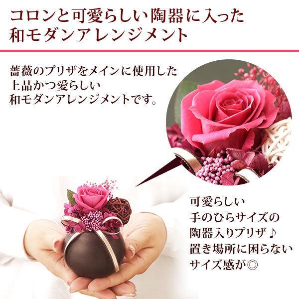 誕生日 プレゼント 内祝い お祝い 結婚祝い プリザーブドフラワー バラ ギフト 和菓子 お菓子 花とスイーツ 女性|oimoya|04