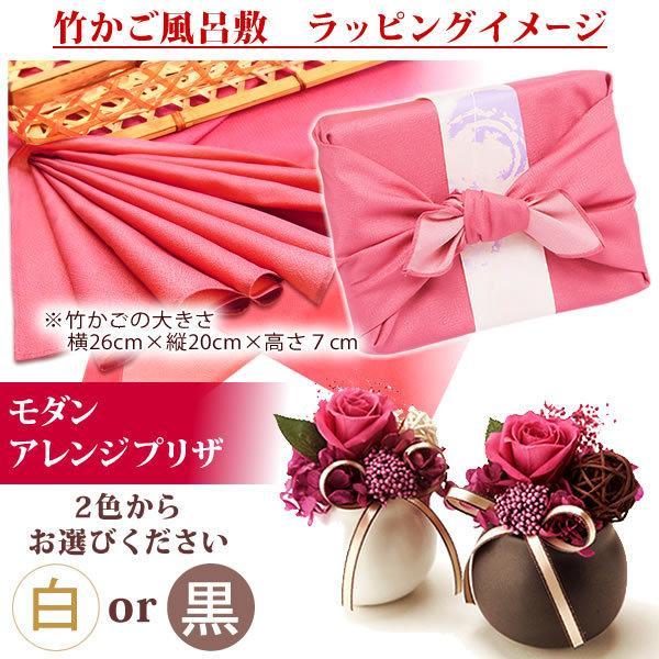 誕生日 プレゼント 内祝い お祝い 結婚祝い プリザーブドフラワー バラ ギフト 和菓子 お菓子 花とスイーツ 女性|oimoya|06