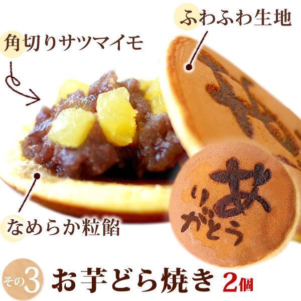 ホワイトデー 誕生日 お祝い お菓子 スイーツ ギフト|oimoya|05