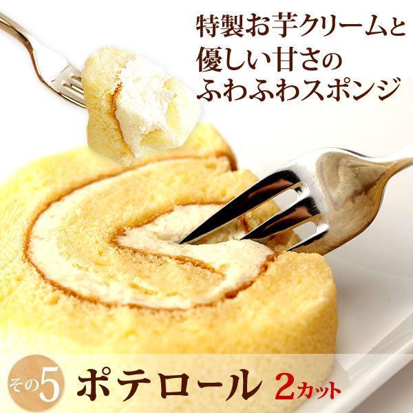 ホワイトデー 誕生日 お祝い お菓子 スイーツ ギフト|oimoya|06