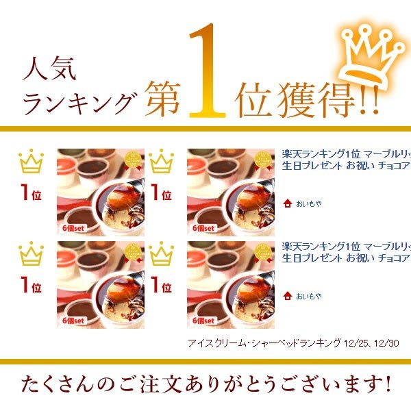 母の日 ギフト プレゼント 誕生日 お祝い アイスクリーム ギフト お菓子 スイーツ 6個|oimoya|02