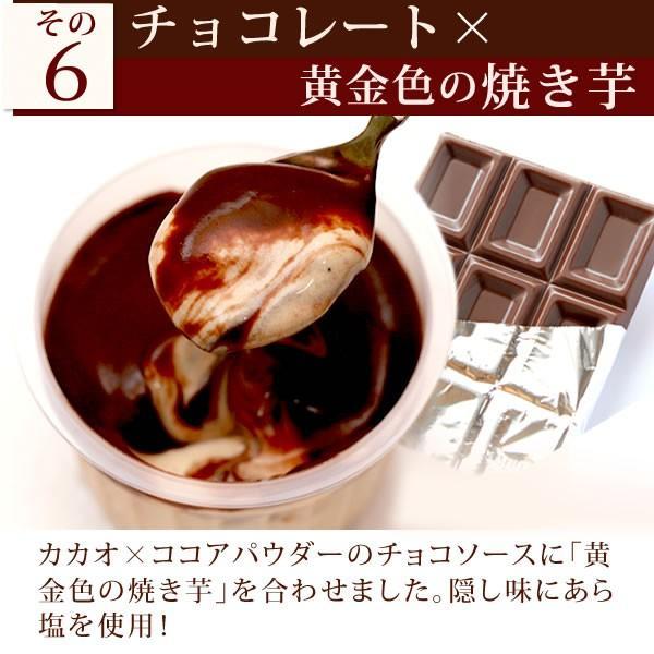 母の日 ギフト プレゼント 誕生日 お祝い アイスクリーム ギフト お菓子 スイーツ 6個|oimoya|09