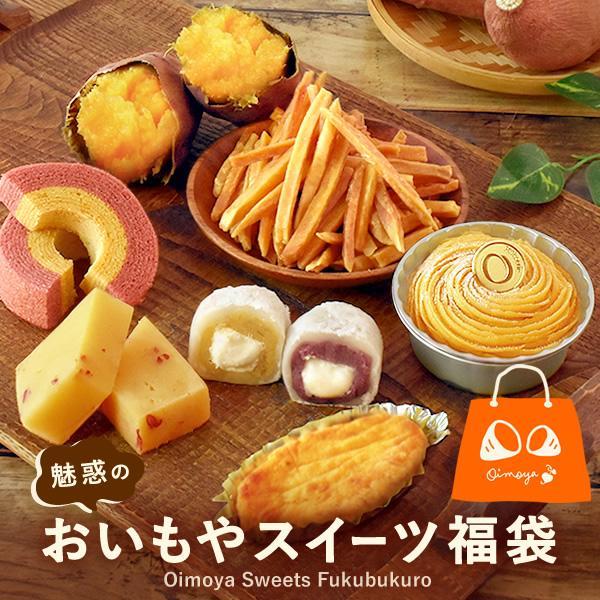 誕生日プレゼント 福袋 スイーツ お菓子セット ギフト お祝い お礼|oimoya