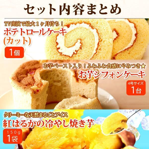 誕生日プレゼント 福袋 スイーツ お菓子セット ギフト お祝い お礼|oimoya|02