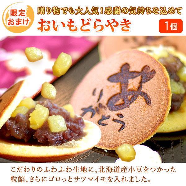 バレンタイン 誕生日 お祝い ギフト 贈り物 スイーツ 詰め合わせ お菓子|oimoya|14