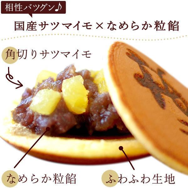 バレンタイン 誕生日 お祝い ギフト 贈り物 スイーツ 詰め合わせ お菓子|oimoya|15