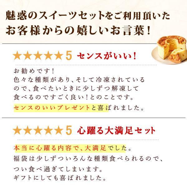 バレンタイン 誕生日 お祝い ギフト 贈り物 スイーツ 詰め合わせ お菓子|oimoya|17