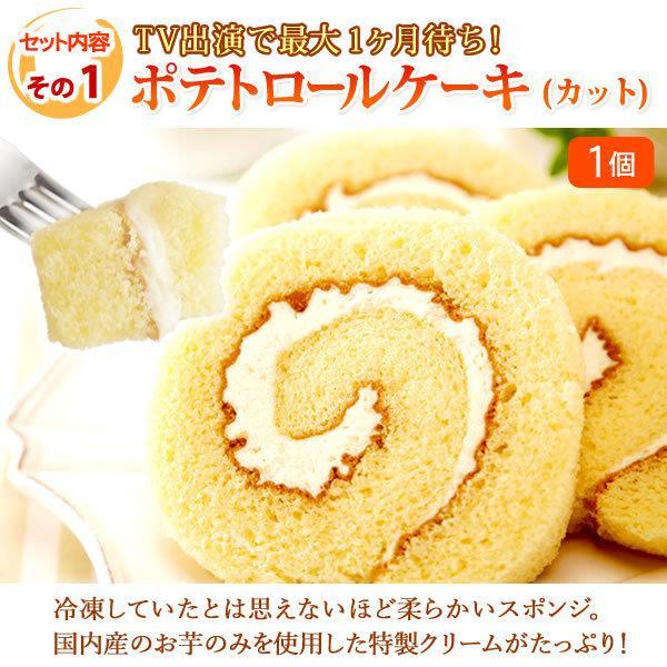 誕生日プレゼント 福袋 スイーツ お菓子セット ギフト お祝い お礼|oimoya|04