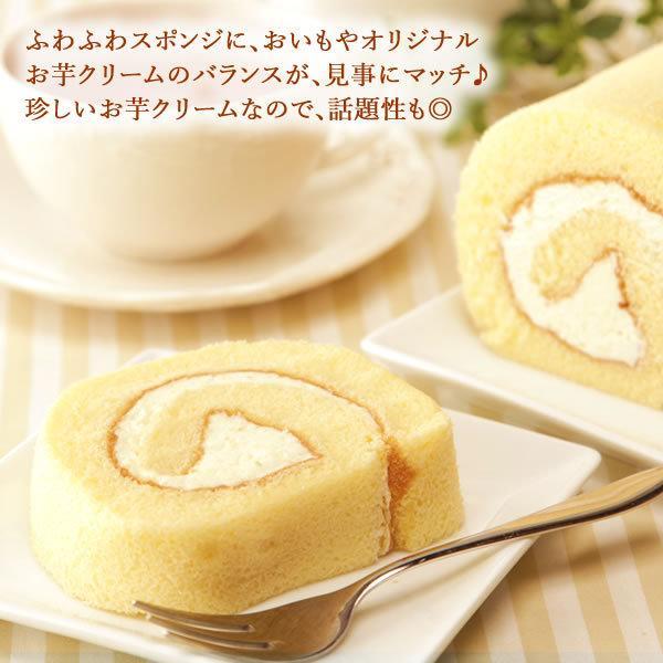 誕生日プレゼント 福袋 スイーツ お菓子セット ギフト お祝い お礼|oimoya|05