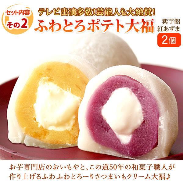 誕生日プレゼント 福袋 スイーツ お菓子セット ギフト お祝い お礼|oimoya|06