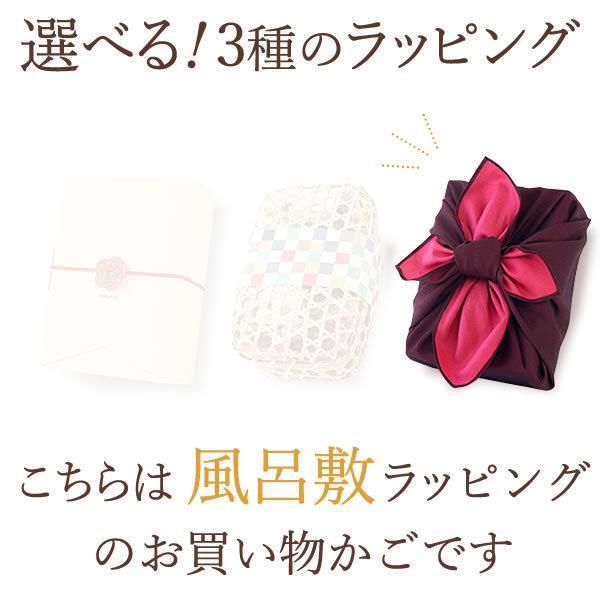 敬老の日 ギフト 2019 かりんとう プレゼント 和菓子 セット|oimoya|03