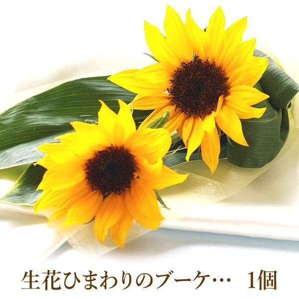父の日 プレゼント ギフト 花 アレンジメント グルメ スイーツ お菓子 花束|oimoya|04
