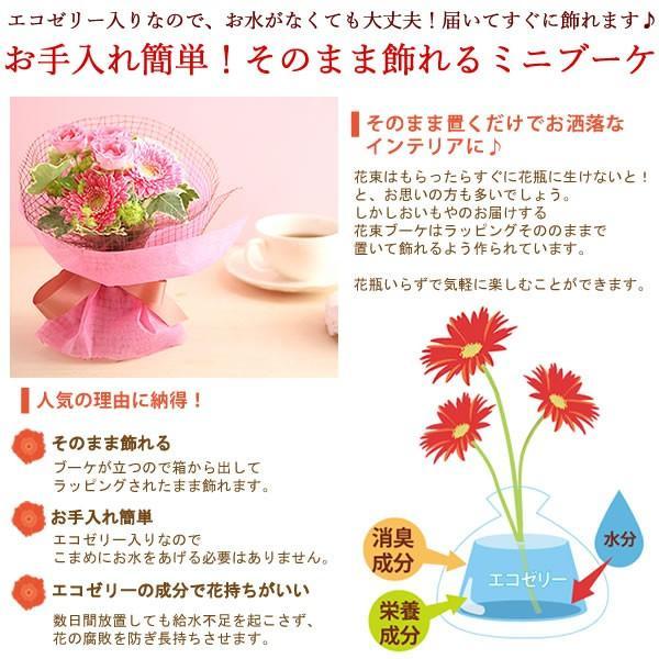 誕生日 お祝い プレゼント 贈り物 花束 ギフト ケーキ セット oimoya 11