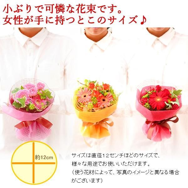 誕生日 お祝い プレゼント 贈り物 花束 ギフト ケーキ セット oimoya 12