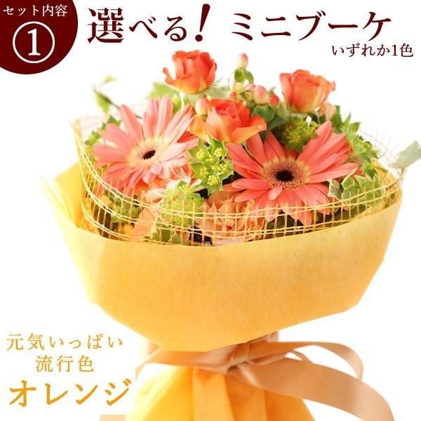 誕生日 プレゼント 花 贈り物 花束 スイーツ アレンジメント グルメ|oimoya|07