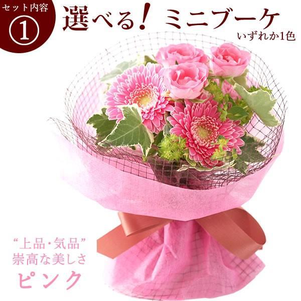 誕生日 お祝い プレゼント 贈り物 花束 ギフト ケーキ セット oimoya 08