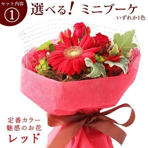 誕生日 お祝い プレゼント 贈り物 花束 ギフト ケーキ セット oimoya 09