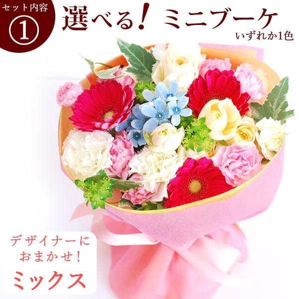 誕生日 プレゼント 花 贈り物 花束 スイーツ アレンジメント グルメ|oimoya|08