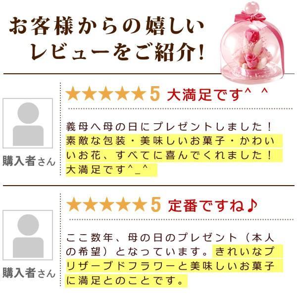 誕生日 プレゼント 花の贈り物 ガラス プリザーブドフラワー お菓子|oimoya|02