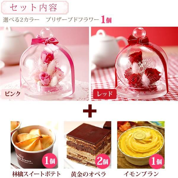誕生日 プレゼント 花の贈り物 ガラス プリザーブドフラワー お菓子|oimoya|13