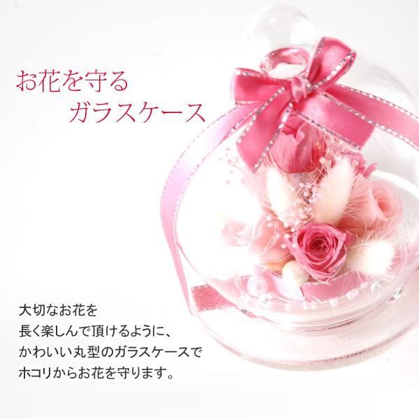 誕生日 プレゼント 花の贈り物 ガラス プリザーブドフラワー お菓子|oimoya|03