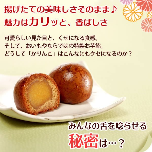 お中元 ギフト プレゼント 和菓子 スイーツ かりんとう饅頭 贈り物|oimoya|05