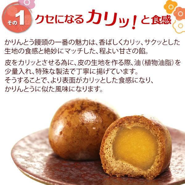 お中元 ギフト プレゼント 和菓子 スイーツ かりんとう饅頭 贈り物|oimoya|06