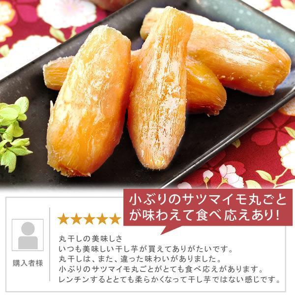 福袋 2020 セール 食品 お菓子 スイーツ 送料無料 干し芋 数量限定 ほしいも 和菓子スイーツ福袋 oimoya 11