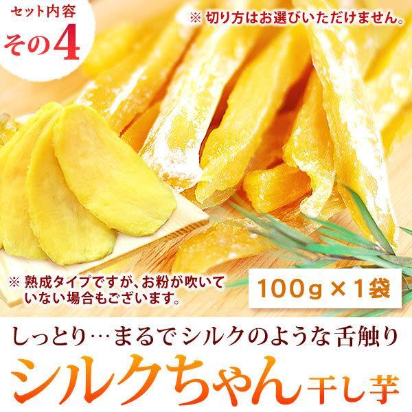 福袋 2020 セール 食品 お菓子 スイーツ 送料無料 干し芋 数量限定 ほしいも 和菓子スイーツ福袋 oimoya 12