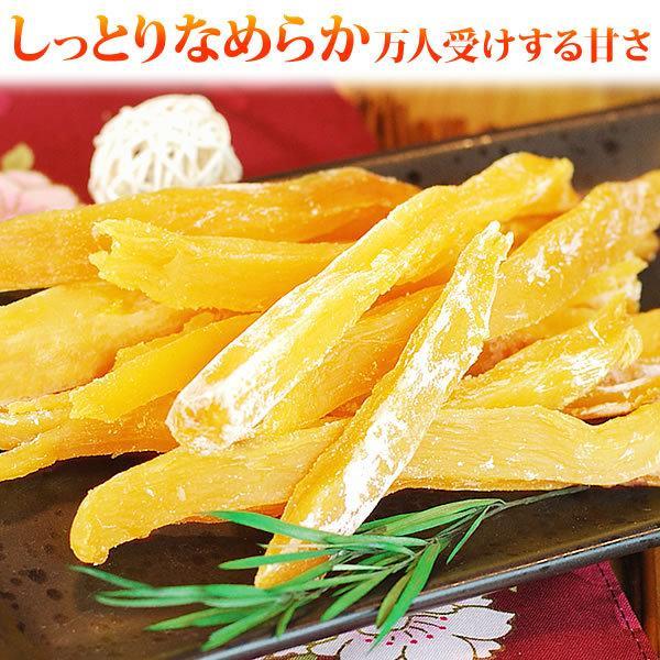 福袋 2020 セール 食品 お菓子 スイーツ 送料無料 干し芋 数量限定 ほしいも 和菓子スイーツ福袋 oimoya 13