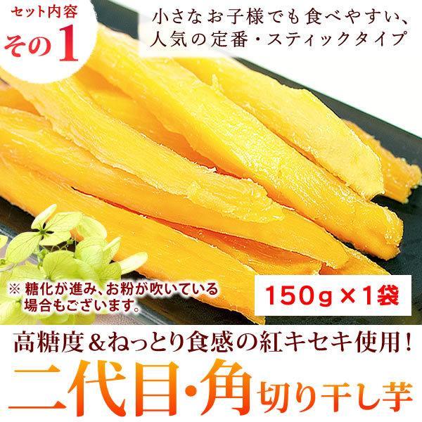 福袋 2020 セール 食品 お菓子 スイーツ 送料無料 干し芋 数量限定 ほしいも 和菓子スイーツ福袋 oimoya 05