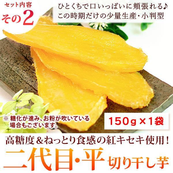 福袋 2020 セール 食品 お菓子 スイーツ 送料無料 干し芋 数量限定 ほしいも 和菓子スイーツ福袋 oimoya 06