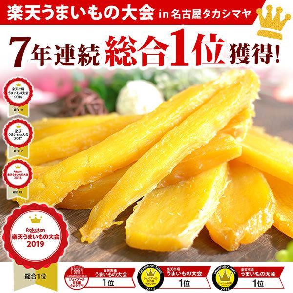 福袋 2020 セール 食品 お菓子 スイーツ 送料無料 干し芋 数量限定 ほしいも 和菓子スイーツ福袋 oimoya 07