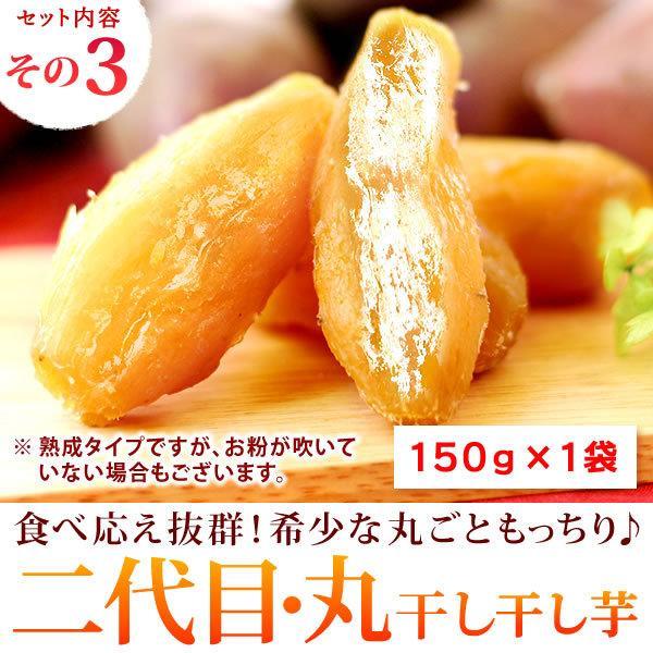 福袋 2020 セール 食品 お菓子 スイーツ 送料無料 干し芋 数量限定 ほしいも 和菓子スイーツ福袋 oimoya 09