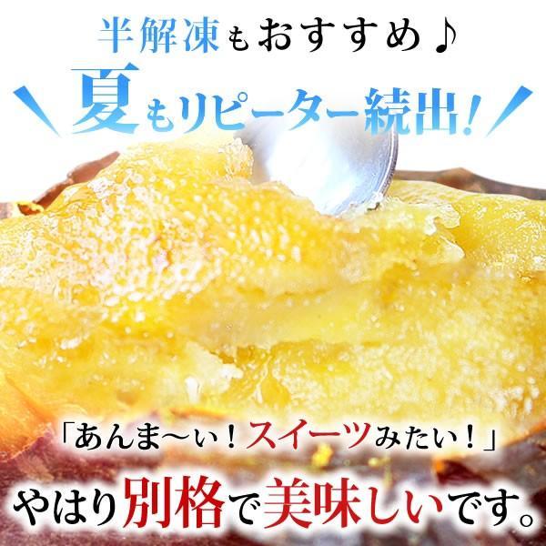 紅はるか焼き芋 安納芋より人気 焼きいも 500g さつまいも スイーツ|oimoya|04