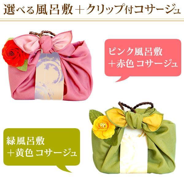 内祝い お祝い ギフト 和菓子 お菓子 スイーツ 誕生日 プレゼント 女性ギフトセット 詰め合わせ|oimoya|13