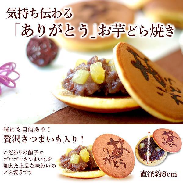 内祝い お祝い ギフト 和菓子 お菓子 スイーツ 誕生日 プレゼント 女性ギフトセット 詰め合わせ|oimoya|05