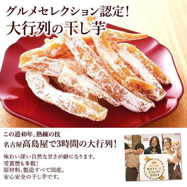 バレンタイン 贈り物 お菓子 スイーツ ギフト 誕生日 和菓子|oimoya|09