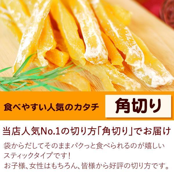 シルクスイート 干し芋 名物ほしいも 国産和菓子 干しいも 200g|oimoya|03