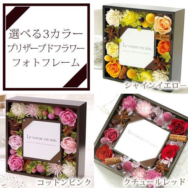 母の日 プレゼント ギフト プリザーブドフラワー お菓子 贈り物 花|oimoya|02