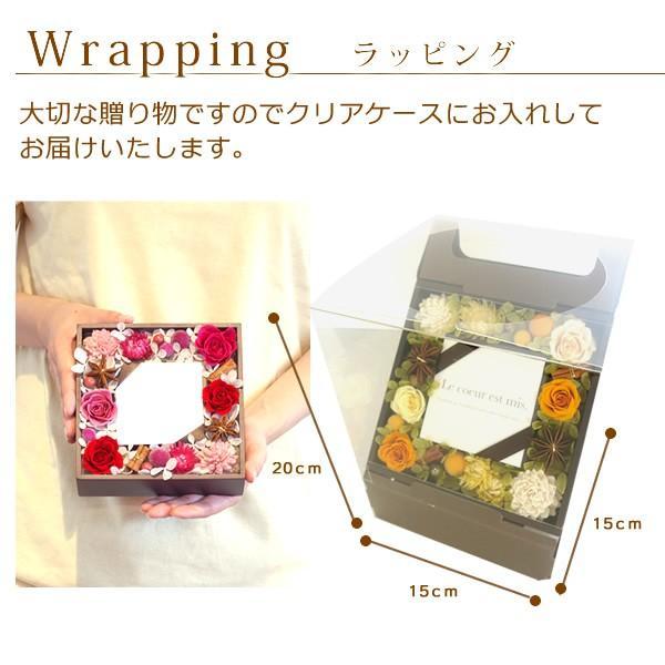 母の日 プレゼント ギフト プリザーブドフラワー お菓子 贈り物 花|oimoya|03