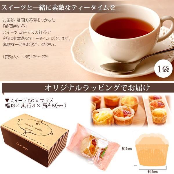 母の日 プレゼント ギフト プリザーブドフラワー お菓子 贈り物 花|oimoya|05