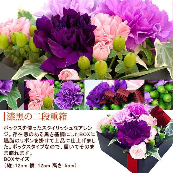 母の日プレゼント ランキング 2018 花 ギフト アレンジメント ムーンダスト スイーツセット|oimoya|02