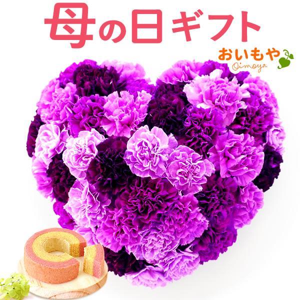 母の日 花 ギフト 2019 mothersday スイーツ カーネーション アレンジメント|oimoya