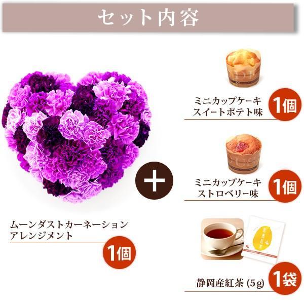 母の日ギフト ランキング 2018 花 ギフト スイーツ フラワーアレンジ 生花 oimoya 02