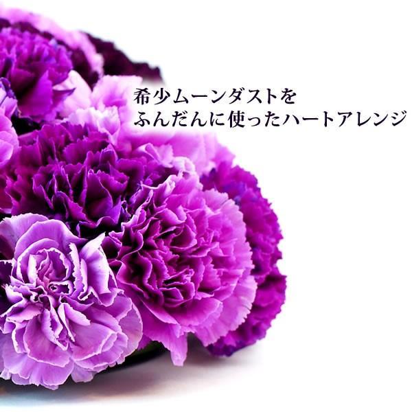 母の日 花 ギフト 2019 mothersday スイーツ カーネーション アレンジメント|oimoya|03