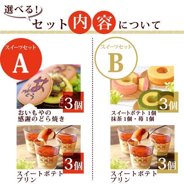 誕生日 プレゼント お菓子  スイーツ 和菓子  お祝い ギフト 送料無料|oimoya|02